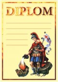 Diplom DL128 - hasičský Sv. Florián